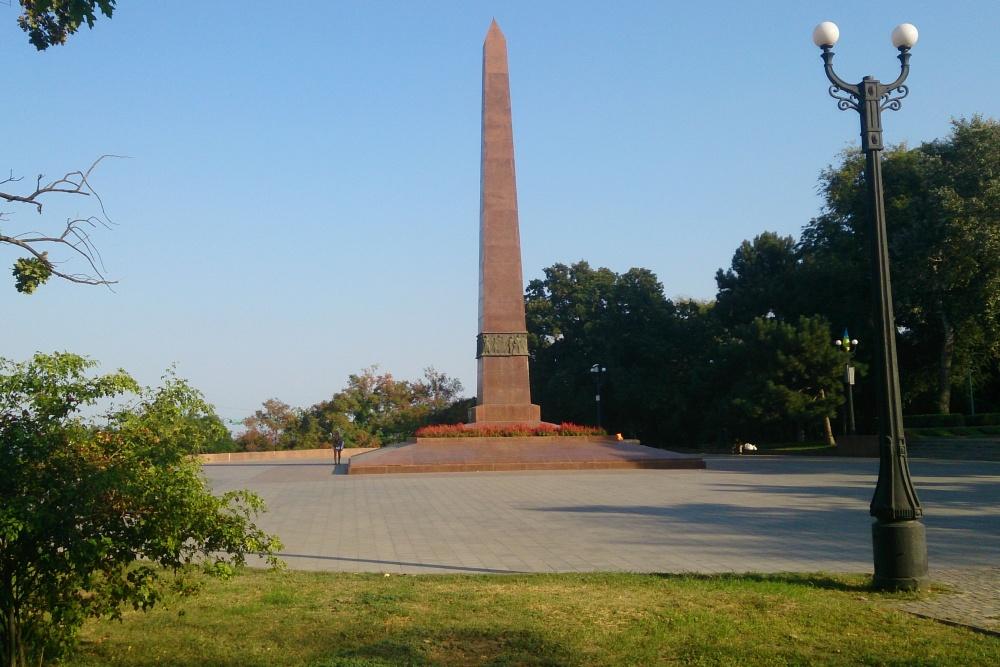 Erebegraafplaats & Monument voor de Onbekende Zeeman