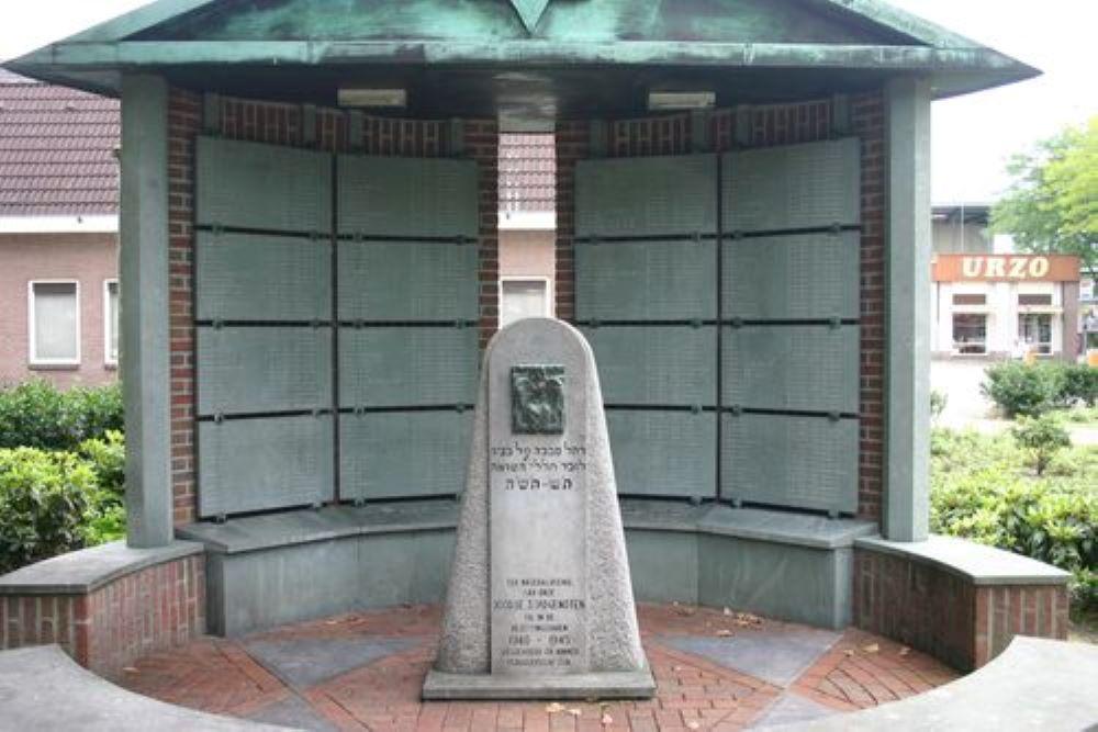 Joods Monument Meppel