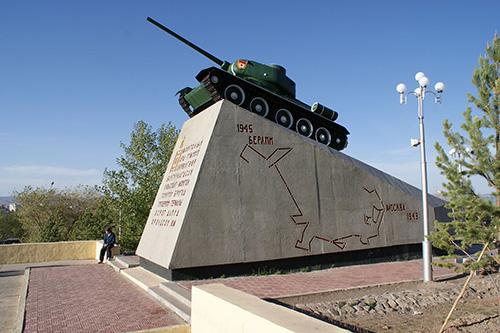 Memorial Mongolian Brigade (T-34/85)