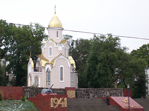 Memorial Complex 1941-1945