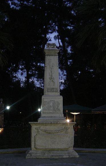 War Memorial Katerini