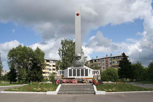 Oorlogsmonument Kubinka
