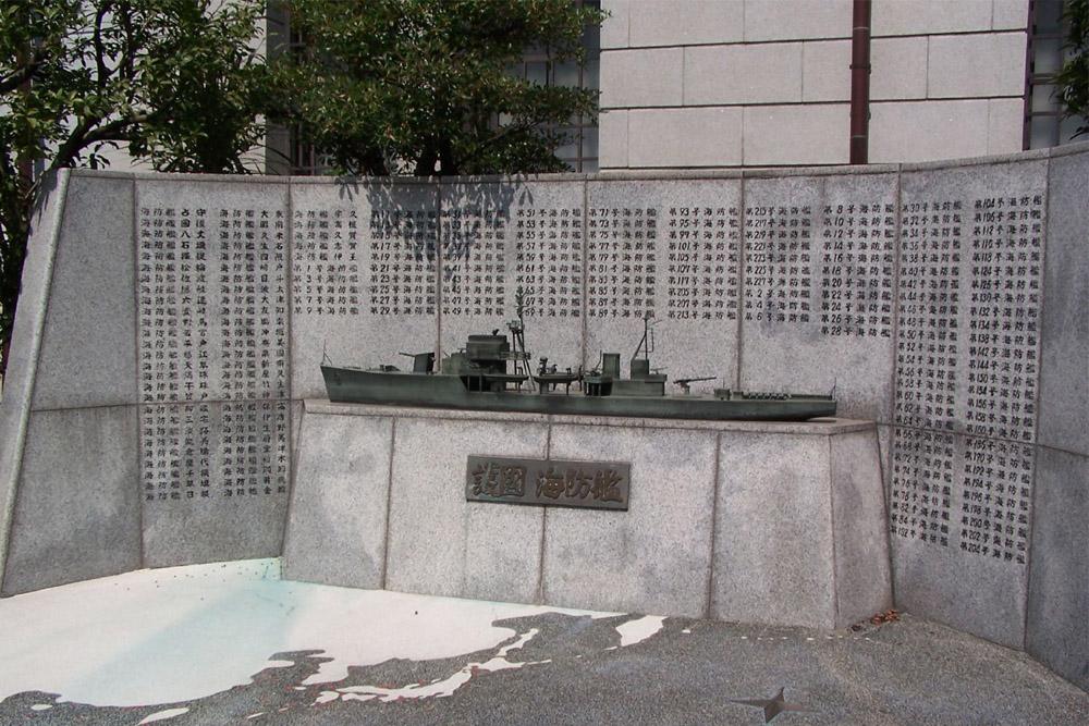 Memorial Ships Japanese Coastal Defence