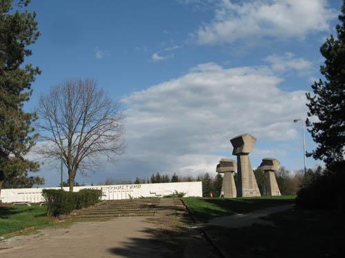 Memorial Complex Bubanj
