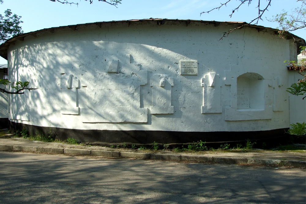 Voormalige Versterkte Kazerne Bastion Nr. 1