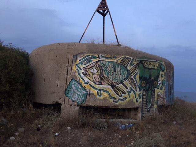 Coastel Defence Complex Akrotiria