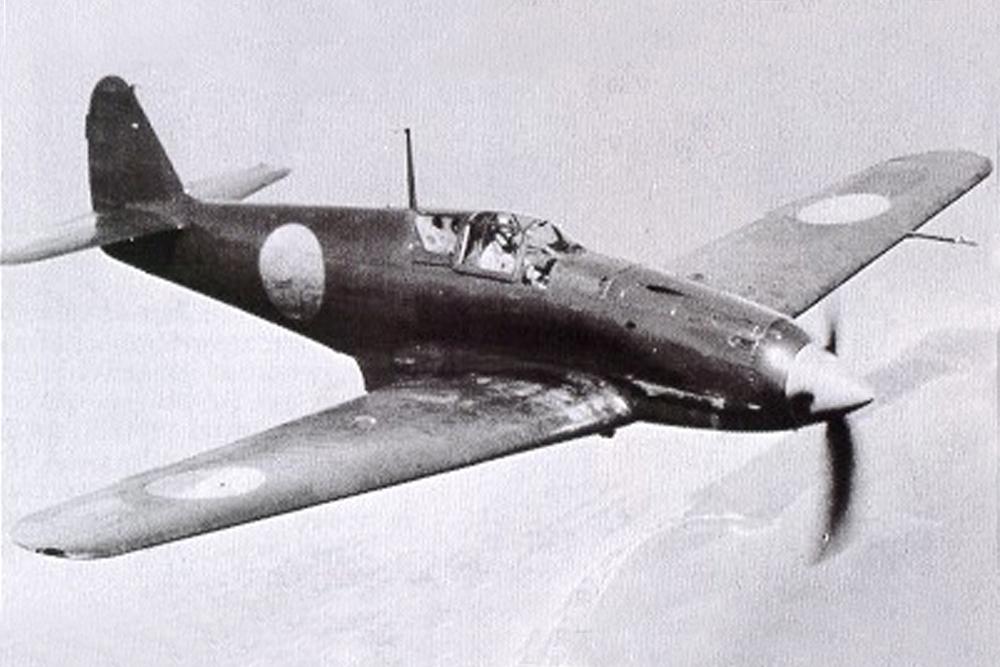 Crash Site & Remains Kawasaki Ki-61 Hei