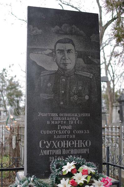 Centrale Begraafplaats Mykolaiv