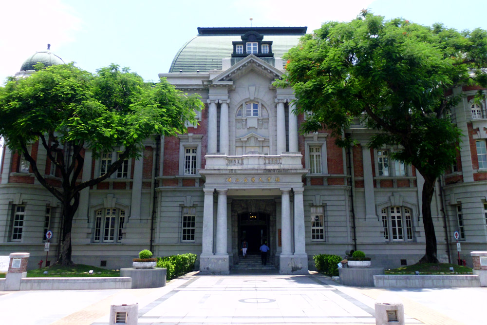 Former Japanese State Building
