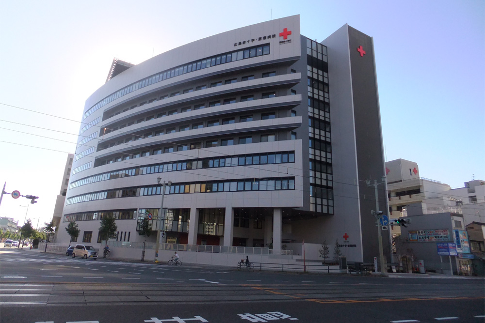 Hiroshima Red Cross Hospital & Atomic-bomb Survivors Hospital