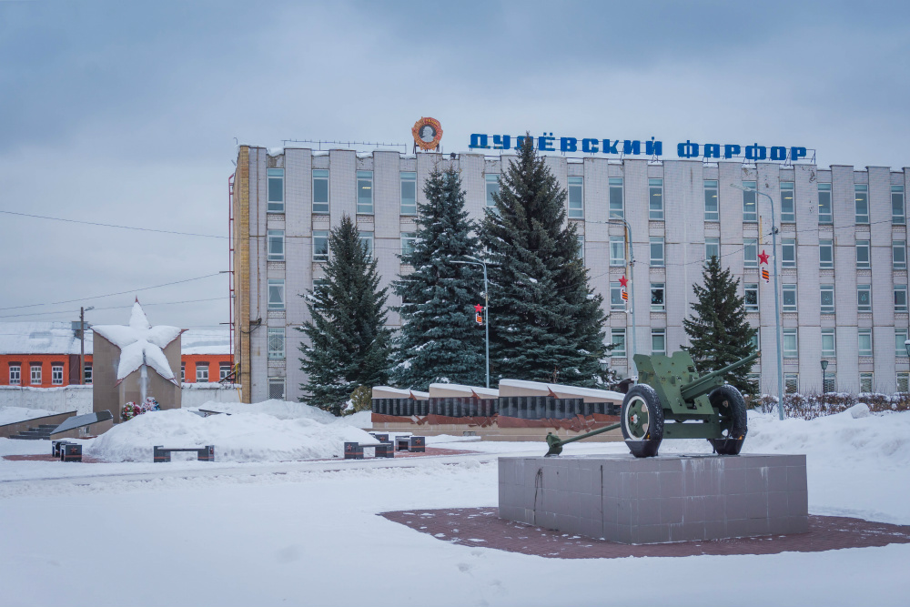 War Memorial Likino-Dulyovo