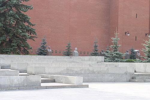 Kremlinmuur Necropolis
