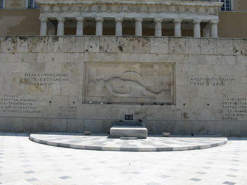 Graf van de Onbekende Soldaat Athene