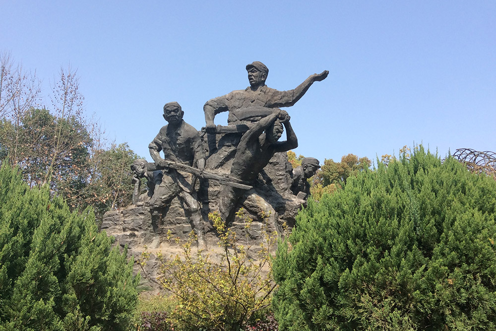 Hengyang Anti Japanese Heroes Memorial
