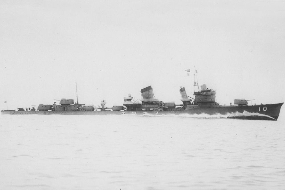 Shipwreck HIJMS Akatsuki