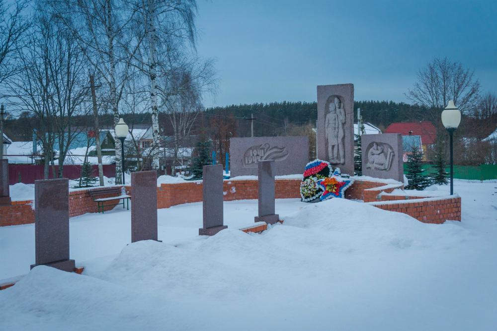 War Memorial Ilyinski Pogost
