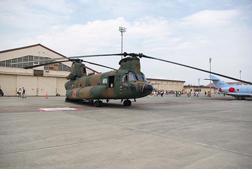 JMSDF Tateyama Air Base
