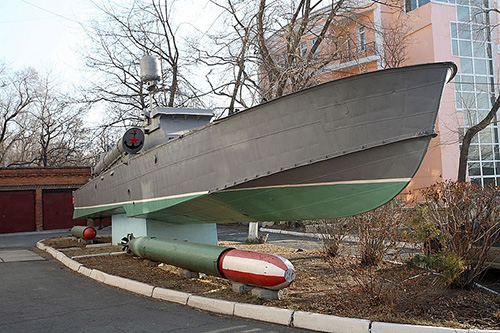 Museum of the History of the Pacific Fleet