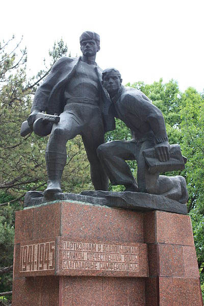 Partisan Memorial Simferopol
