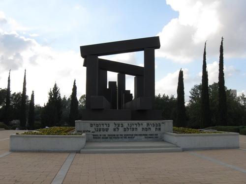 Holocaust Memorial Rishon LeTsiyon