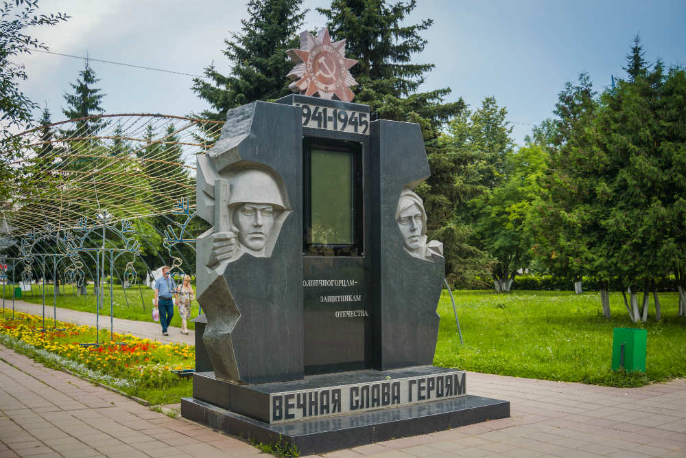War Memorial Solnechnogorsk