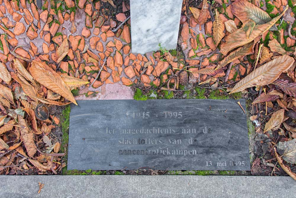 Remembrance Stone Victims Concentration Camps