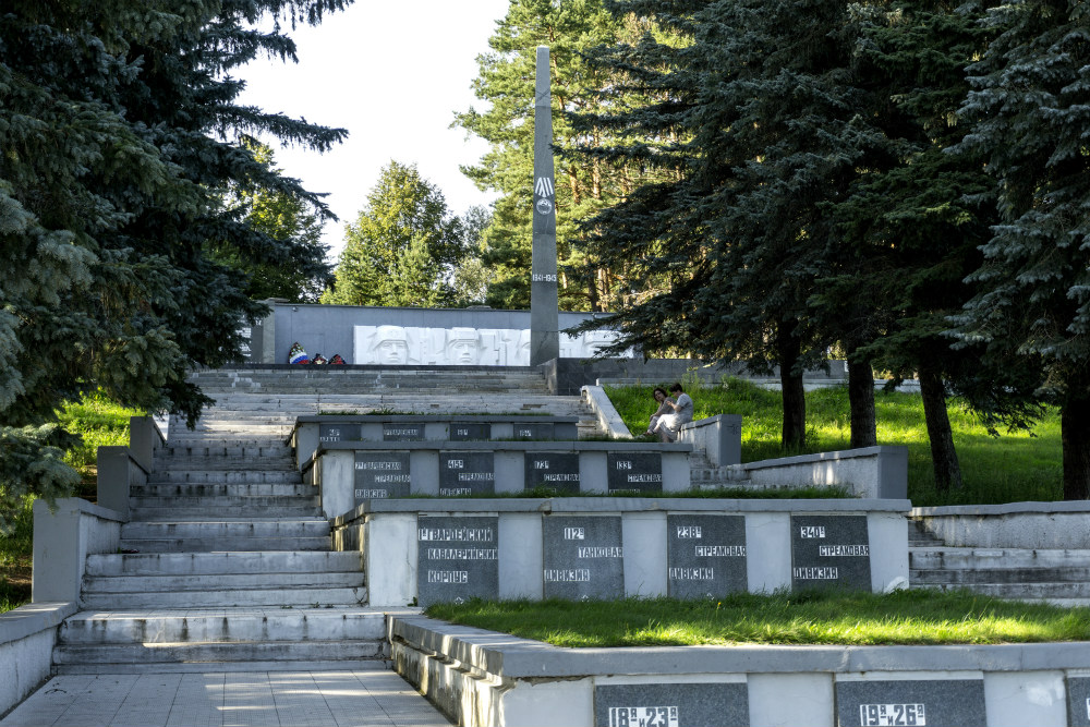 War Memorial and Museum Kremyonki