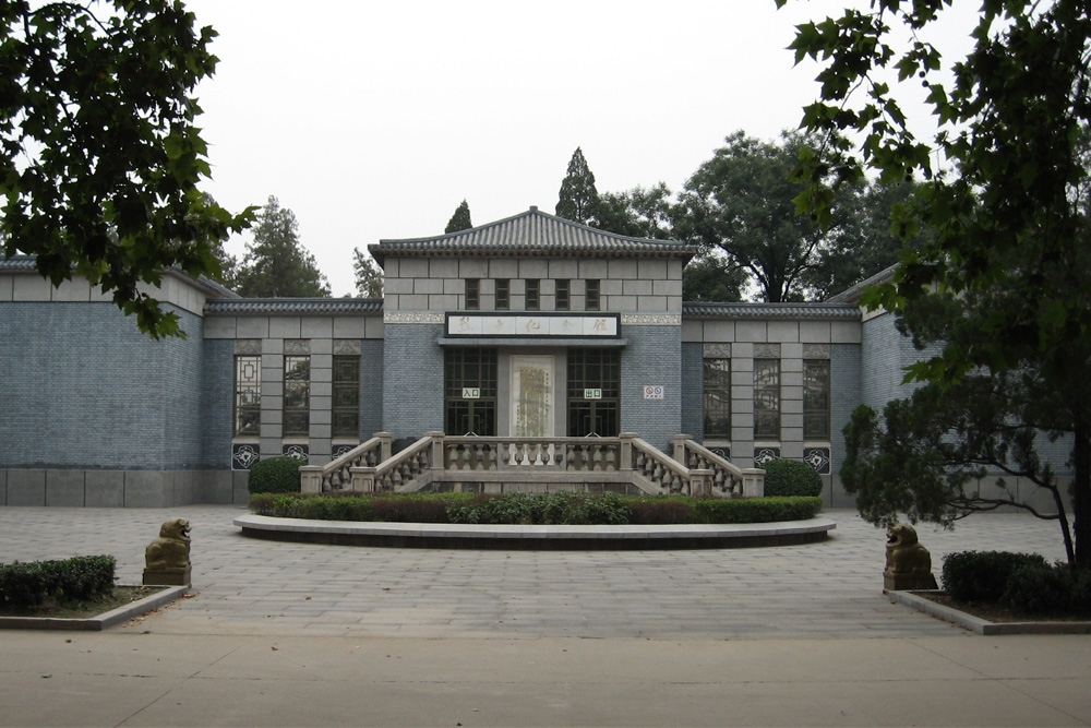 Martyrs' Memorial Hall