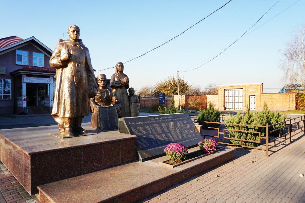 Memorial Torchinov Brothers Beslan