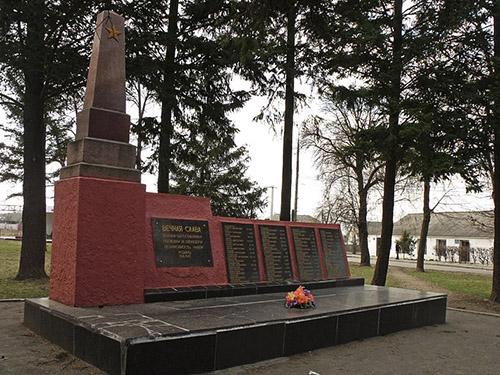 Oorlogsmonument Vinnytsia