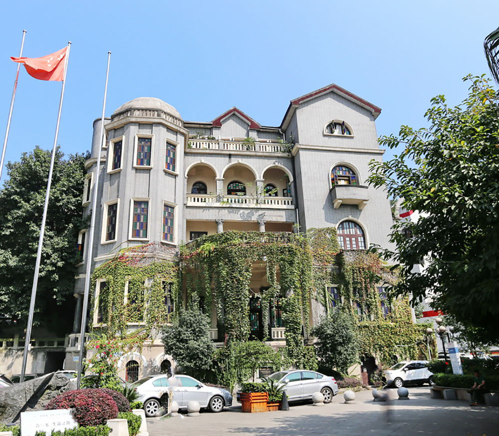 Former Russian Embassy China