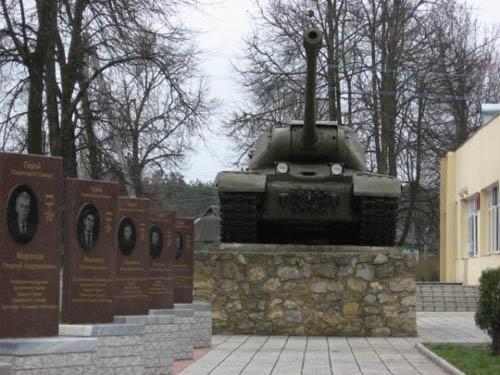 Laan van de Helden & IS-2 Zware Tank Yukhnov