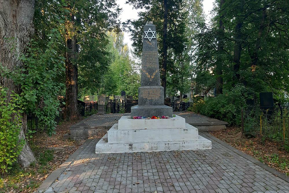 Mass Grave Holocaust Victims Mogilev Ghetto