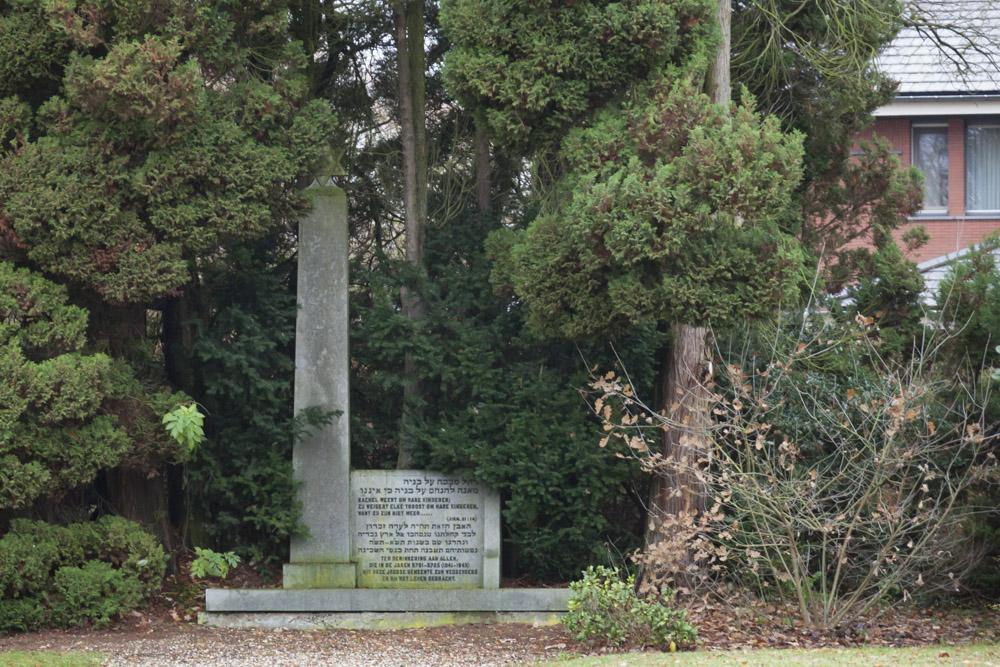 Joods Monument Joodse Begraafplaats Winterswijk