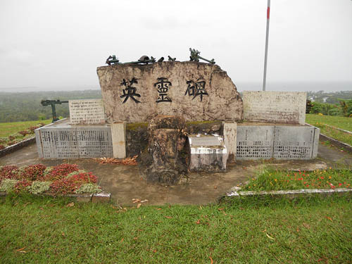 Japans Oorlogsmonument Mission Hill