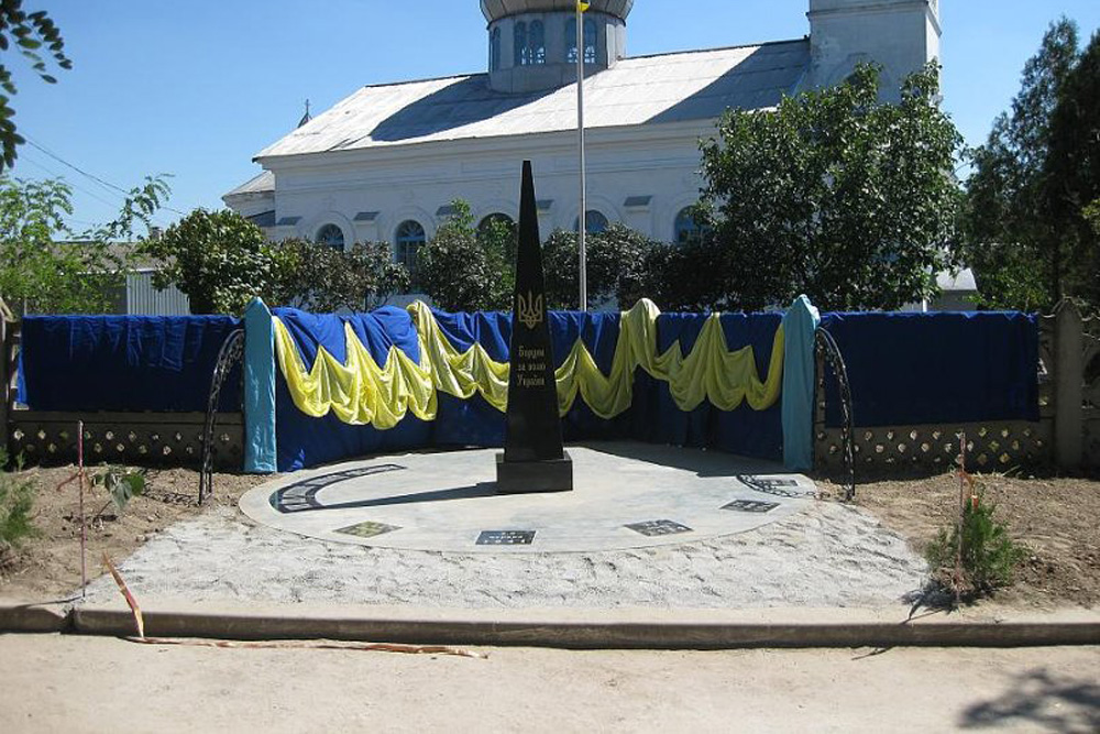Memorial Complex Fighters for the Freedom of Ukraine