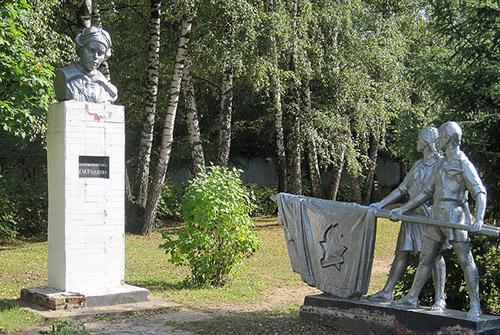 Yevgeniya Rudneva Memorial