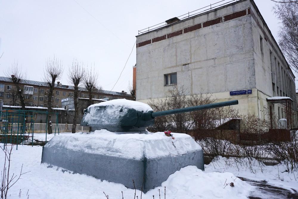 Memorial T-34/85 Tank Turret