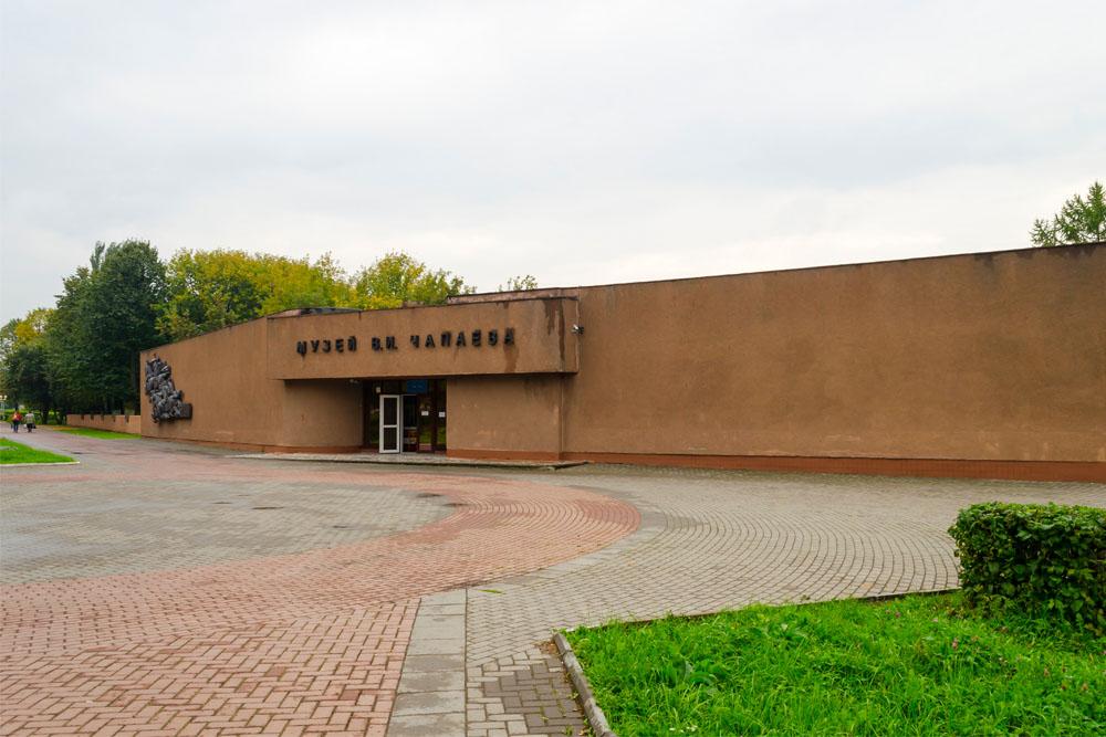 Russian Civil War Museum