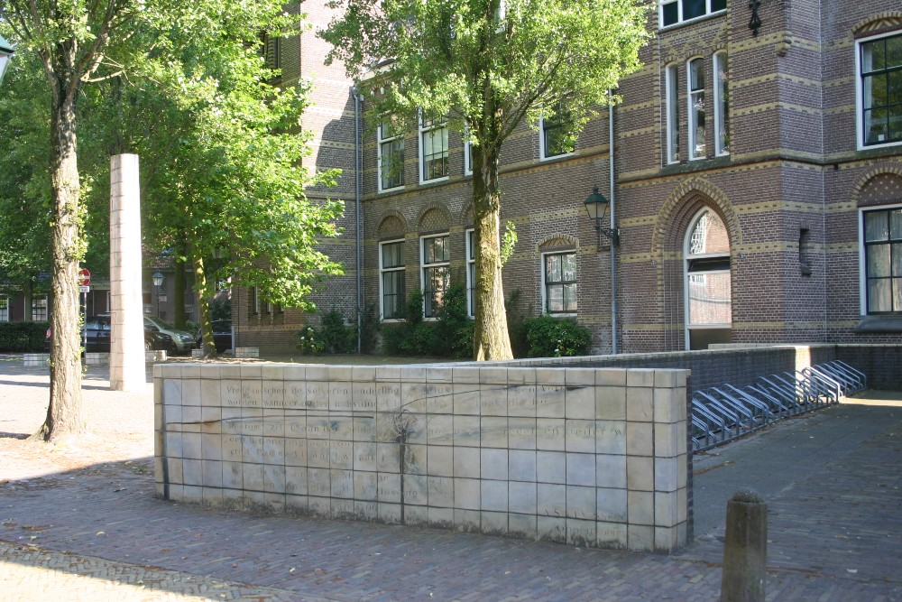 Joodse School