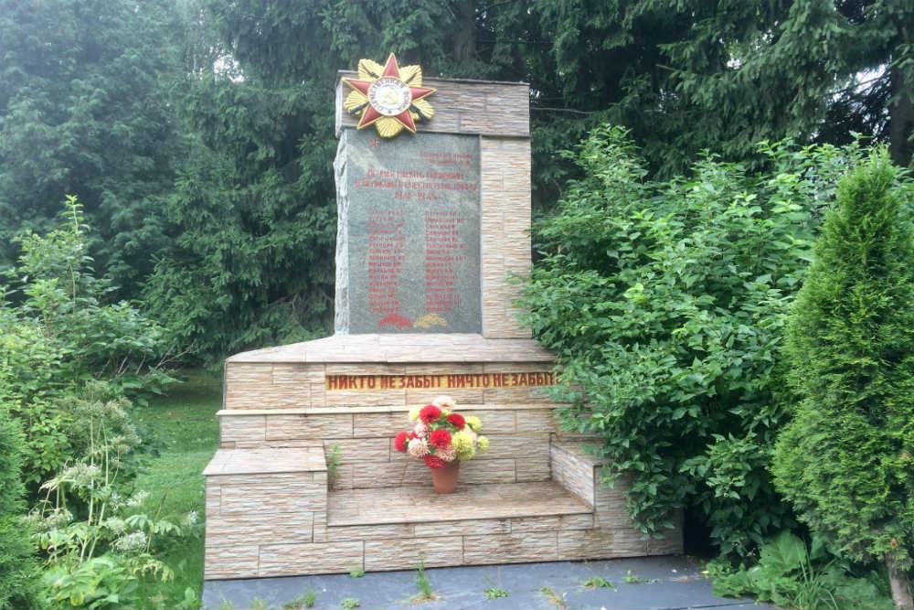 Memorial Soldiers Dolgoprudnyy