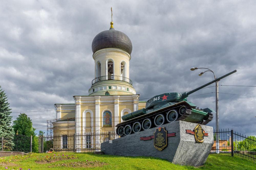 T-34 Tank Naro-Fominsk