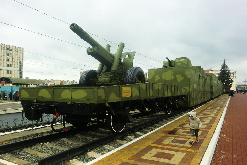 Armoured Train Tula
