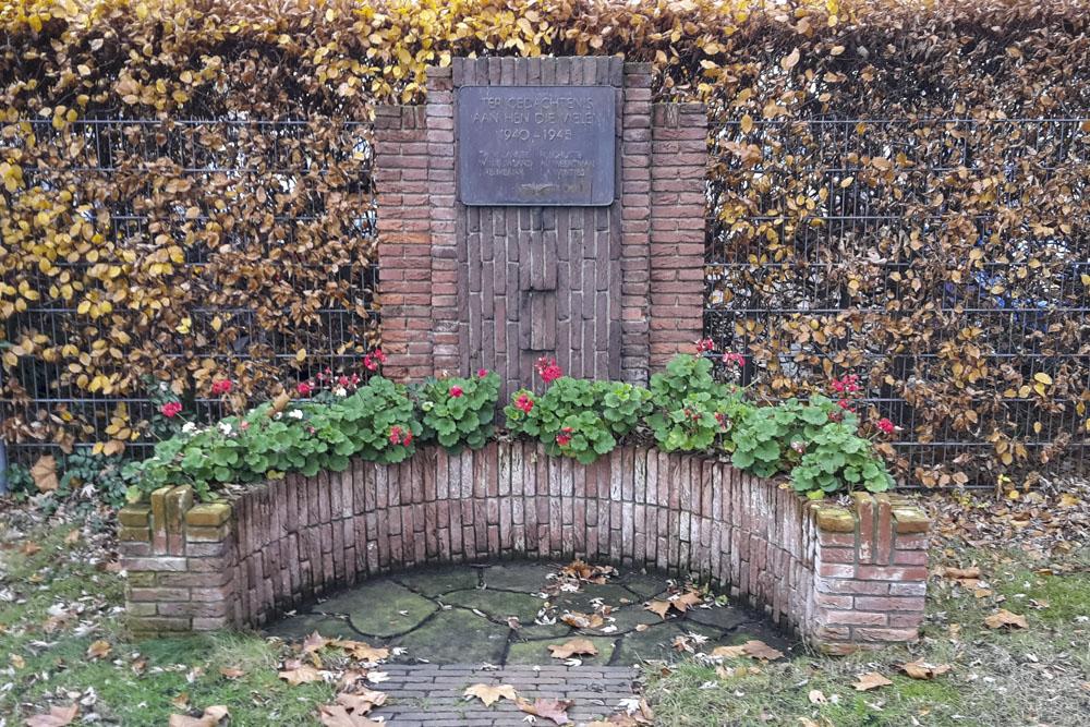 Monument Omgekomen NS-medewerkers Wagenwerkplaats Amersfoort