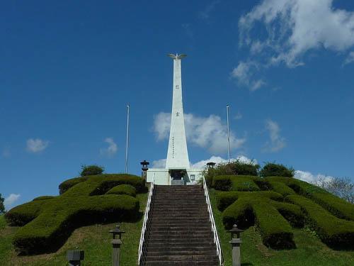 Kamikaze Monument Kushira Marine Luchtbasis