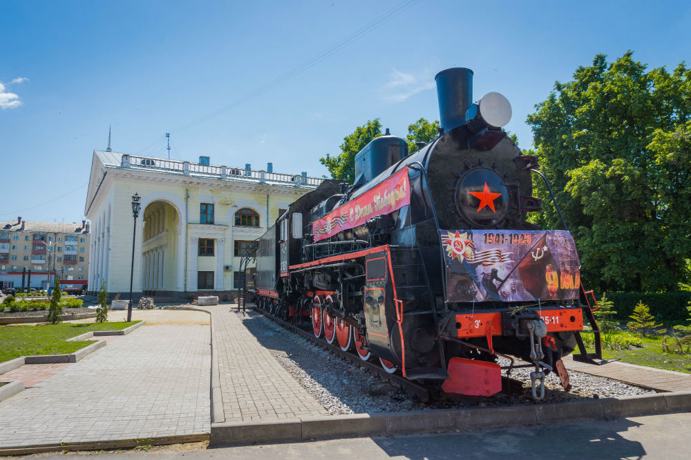 Military Exhibition Railway Station Oryol