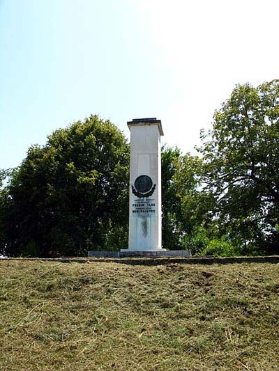 Memorial First Partisan Airfield Međuvođe