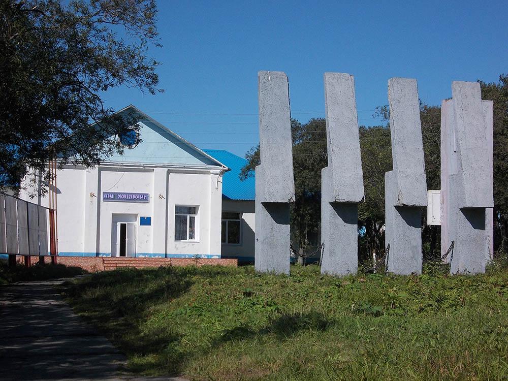 Oorlogsmonument Ust-Bolszerieck