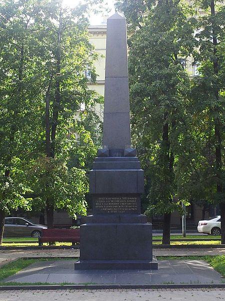 Massagraf Russische Soldaten Moskou 1812