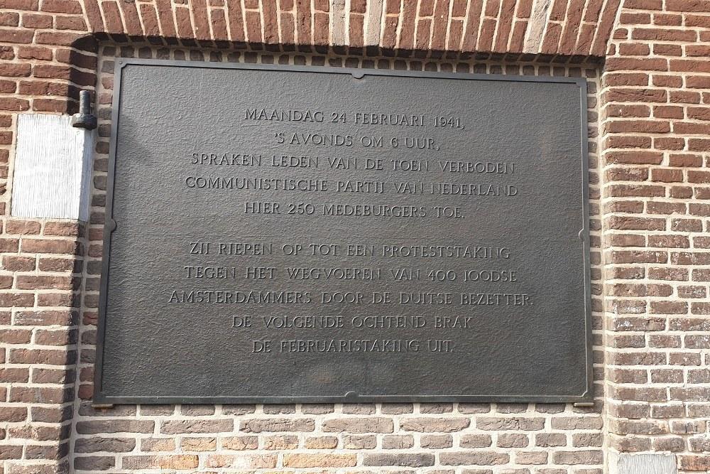 Februaristaking Monument Noorderkerk Amsterdam